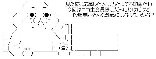 WS002712.jpg