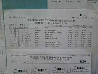 DSC_2861[1]