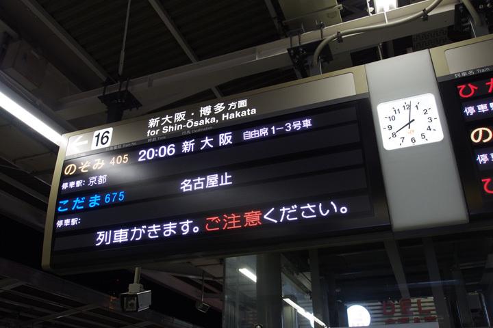 20180318_nagoya-01.jpg