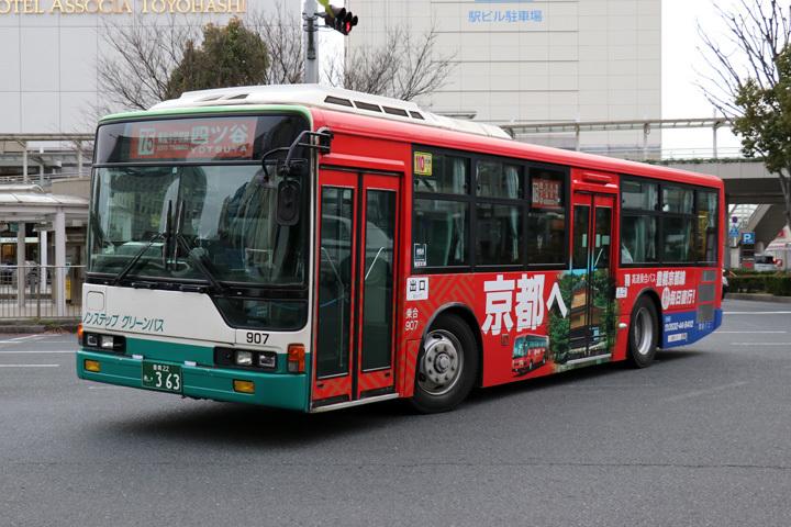 20180318_toyotetsu_bus-10.jpg