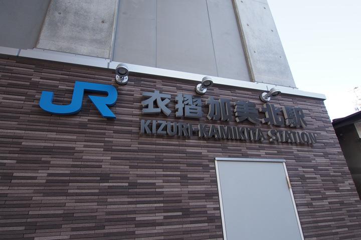 20180324_kizuriu_kamikita-02.jpg