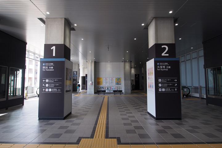 20180324_kizuriu_kamikita-11.jpg