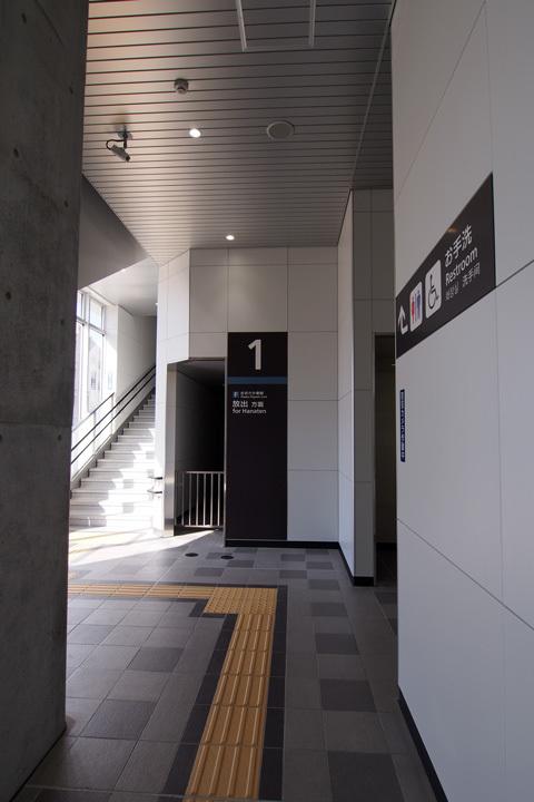 20180324_kizuriu_kamikita-15.jpg