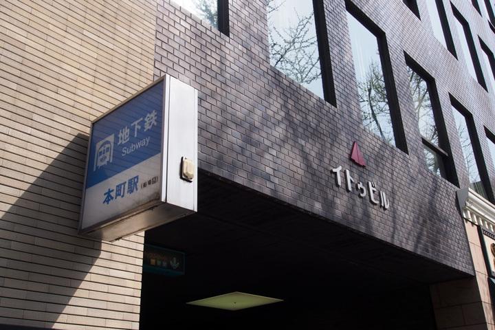 20180401_hammachi-01.jpg