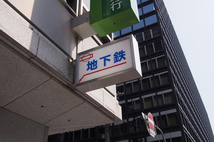 20180401_hammachi-02.jpg