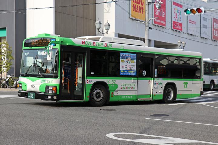 20180401_kobe_city_bus-01.jpg