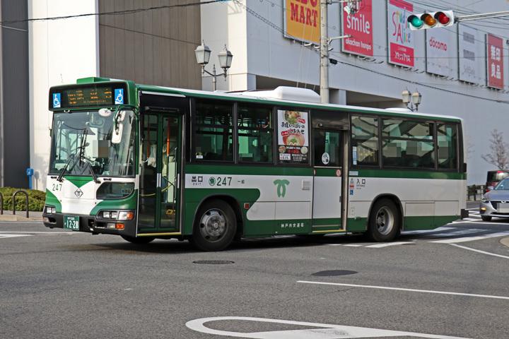 20180401_kobe_city_bus-04.jpg