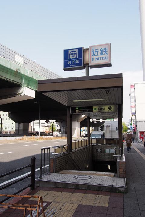 20180407_nagata-01.jpg