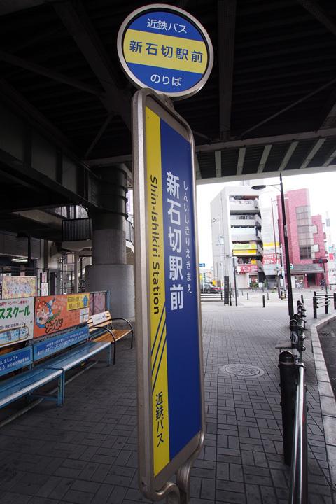 20180407_shin_ishikiri-01.jpg