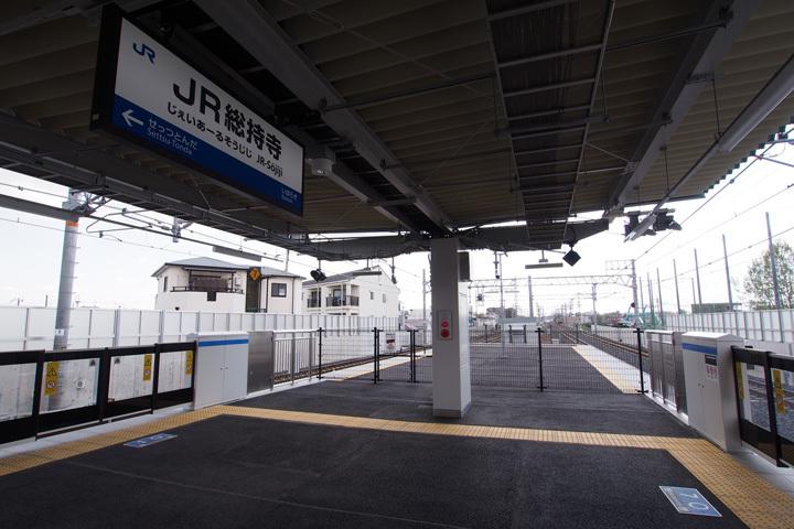 20180408_jr_sojiji-06.jpg