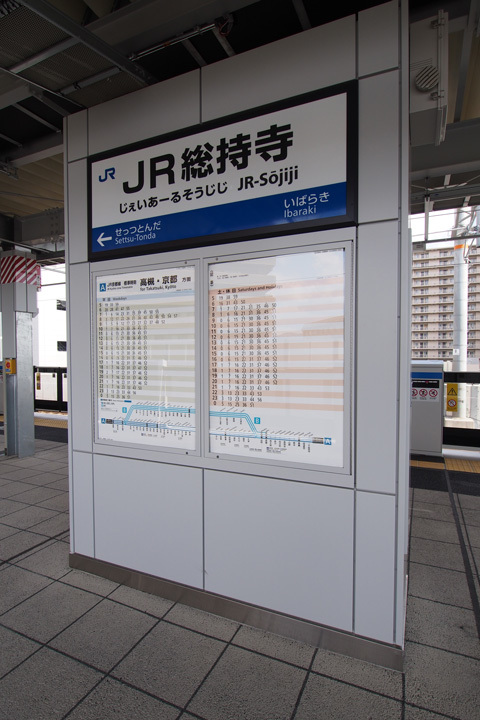 20180408_jr_sojiji-13.jpg