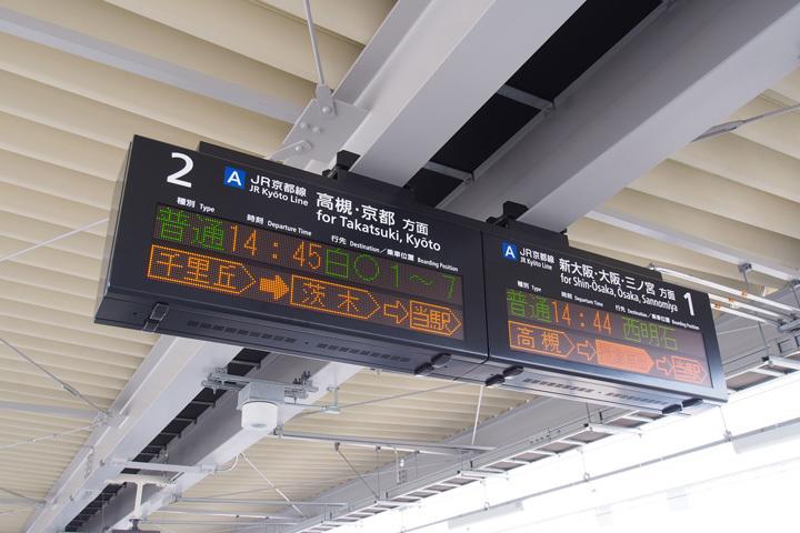 20180408_jr_sojiji-14.jpg