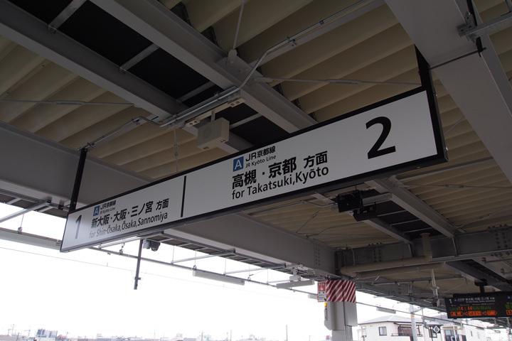 20180408_jr_sojiji-15.jpg