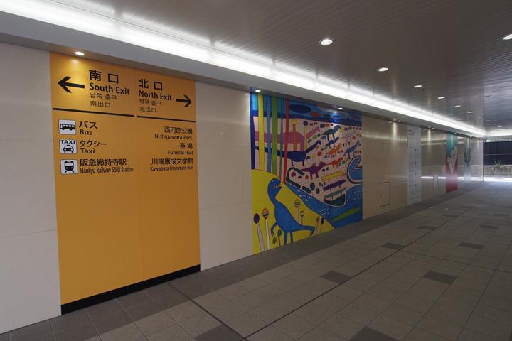 20180408_jr_sojiji-24.jpg