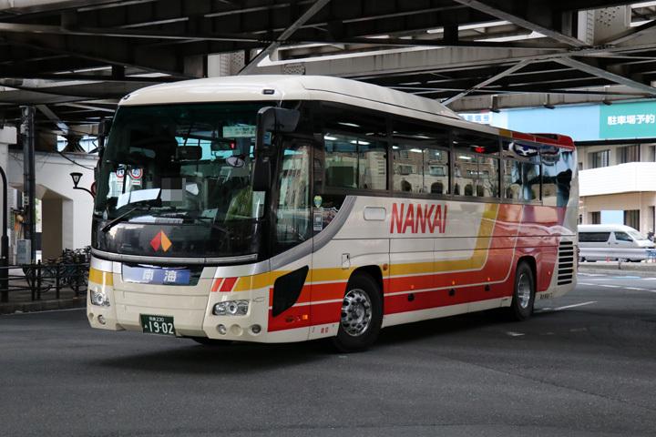 20180414_gobo_nankai_bus-01.jpg