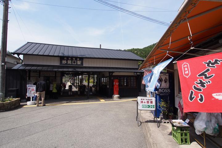 20180414_myokenguchi-01.jpg