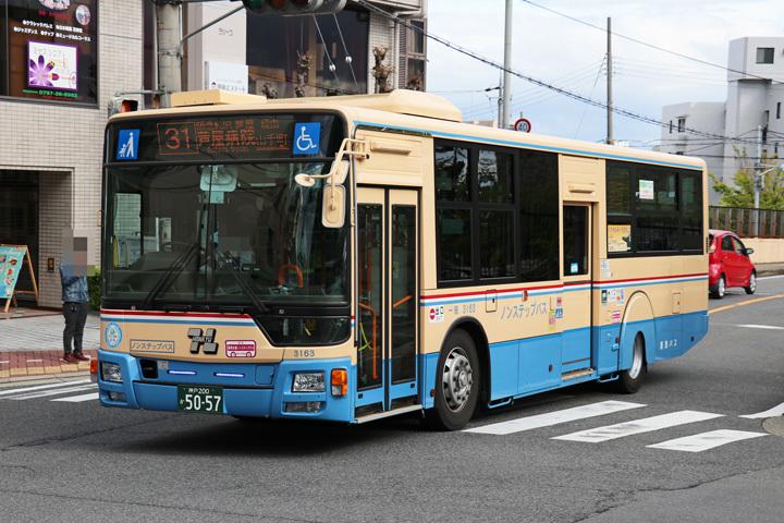 20180415_hankyu_bus-06.jpg