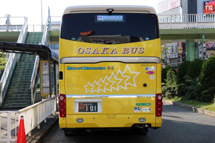 20180421_osaka_bus-02.jpg