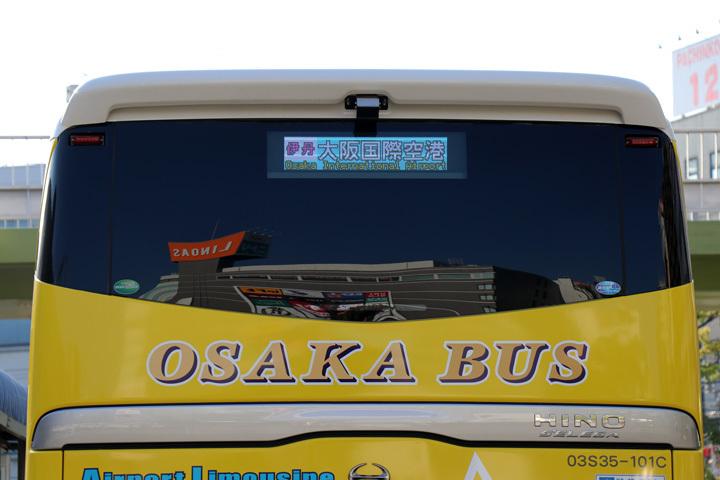 20180421_osaka_bus-03.jpg