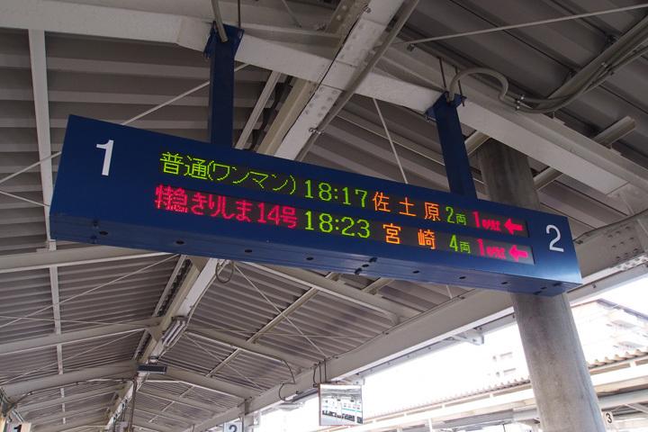 20180428_minami_miyazaki-01.jpg