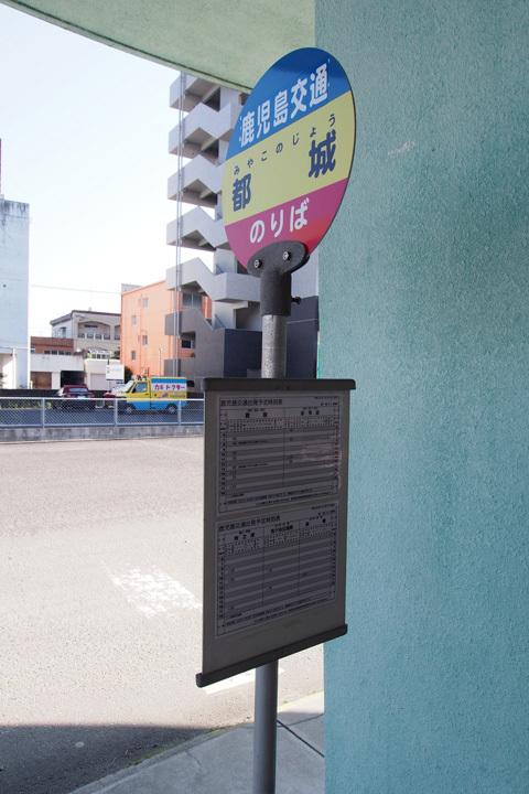 20180429_miyakonojo-04.jpg