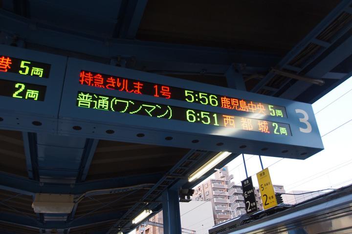 20180429_miyazaki-01.jpg