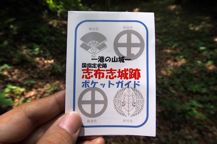 20180429_shibushi_castle-02.jpg