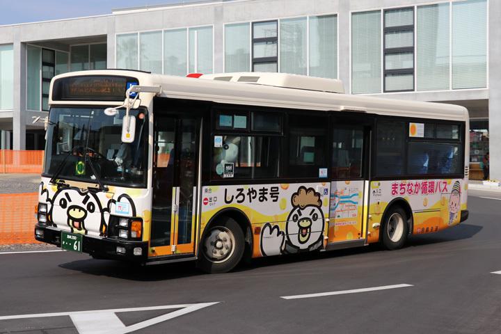 20180430_miyakoh_bus-15.jpg