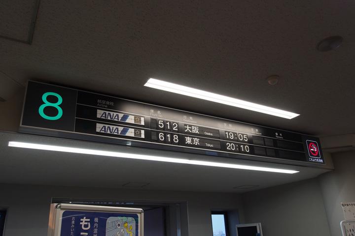 20180430_miyazaki_ariport-06.jpg