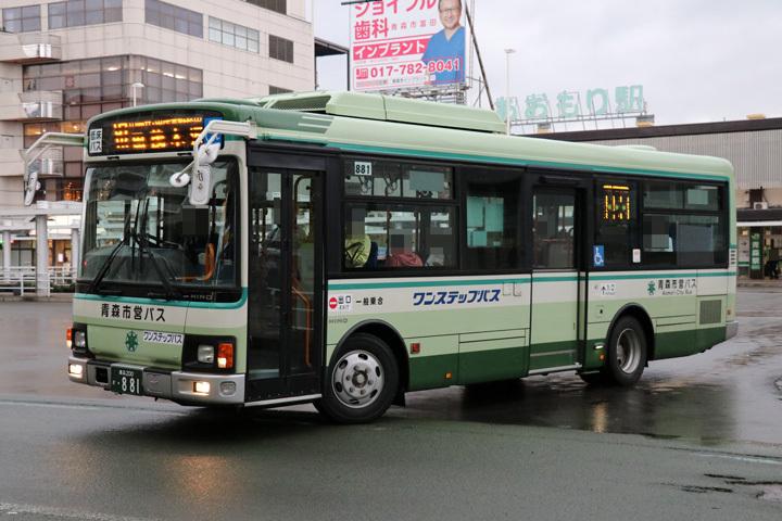 20180503_aomori_city_bus-03.jpg