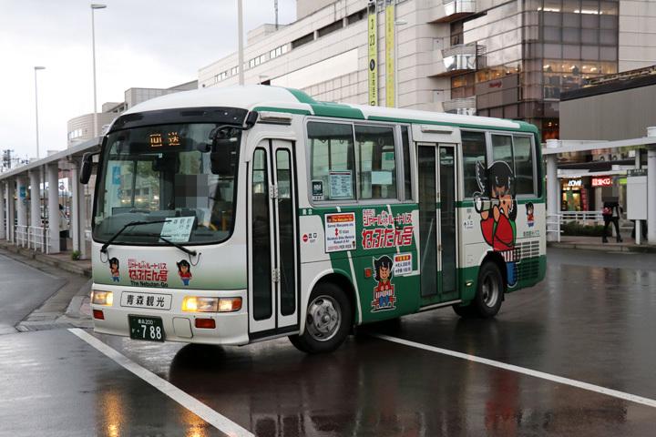20180503_aomori_kanko_bus-01.jpg