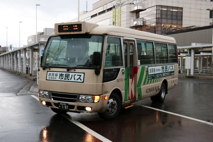20180503_konan_bus-01.jpg