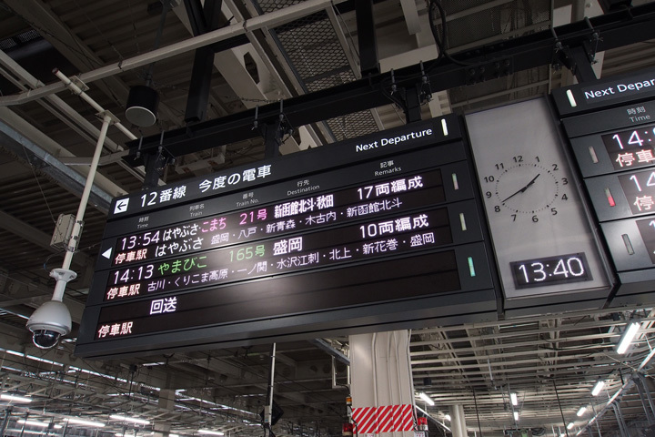 20180503_sendai-01.jpg