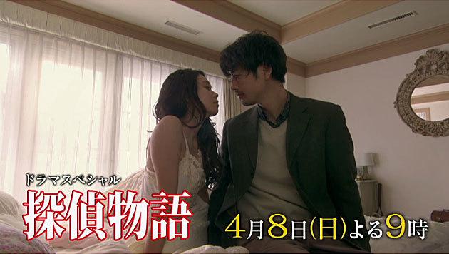 日曜プライム ドラマスペシャル「探偵物語」 (2018/4/8) 感想