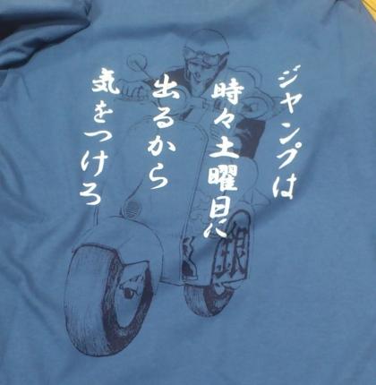 ジャンプ×ユニクロ コラボTシャツ 銀魂