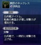 breeder-aibo1-1.jpg