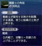 breeder-aibo1-4.jpg