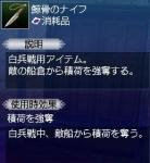 breeder-aibo1-6.jpg