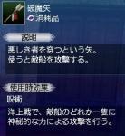 breeder-aibo1-7.jpg