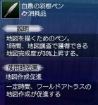 breeder-aibo1-8.jpg