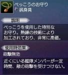 breeder-aibo2-1.jpg