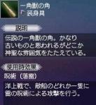 breeder-aibo2-2.jpg