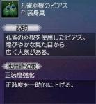 breeder-aibo2-3.jpg