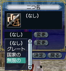 futatsuna-02.jpg