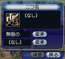 futatsuna-03.jpg