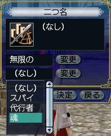 futatsuna-04.jpg