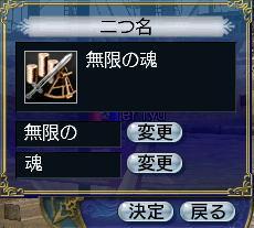 futatsuna-05.jpg