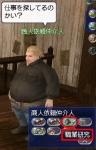 gakujutsu-chukai-01.jpg