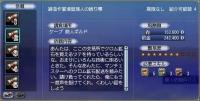 jouki-gishi-01.jpg