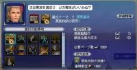 jouki-gishi-05.jpg